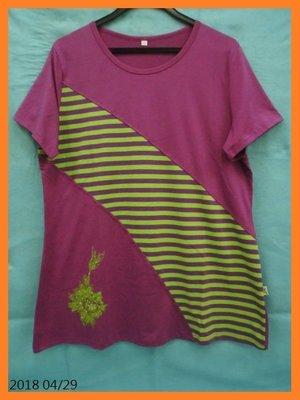 *Cary百寶盒* *~~【蘭陵】專櫃品牌~(2L號)紫色斜條紋花朵圖印中國風造型上衣--促銷價, 只要288元~~* 新北市