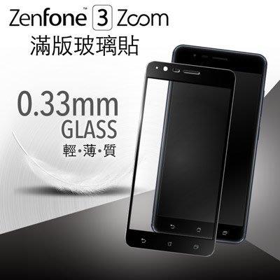 hoda 高透亮 2.5D 0.33mm 滿版 9H 鋼化玻璃保護貼,ASUS Zenfone 3 Zoom