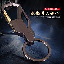 鑰匙圈 簡約奢華鑰匙扣 現貨 精品 飾品 禮品 掛飾 吊飾 快速出貨 新品 哪裡買 質感 生活用品 鑰匙 1053