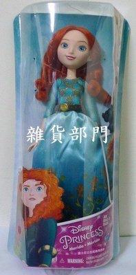 *雜貨部門*芭比 莉卡 珍妮 迪士尼 公主 娃娃 勇敢傳說 梅莉達 特價391元起標賣一