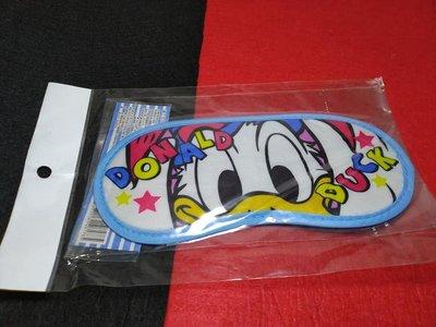 Donald Duck 唐老鴨 女友 黛絲 睡覺 補眠 遮光 眼罩 可愛眼罩 學生眼罩 上班眼罩 親子眼罩 優惠價