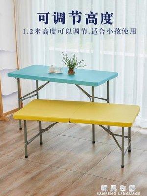 折疊桌餐桌家用戶外擺攤便攜式多功能桌椅簡易長方形辦公吃飯桌子CY