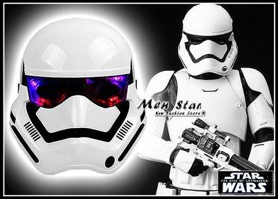 [免運費] STAR WARS 天行者的崛起 LED 冷光面具 風暴兵 玩具 星際大戰 團購玩具 大量批發 表演電影道具