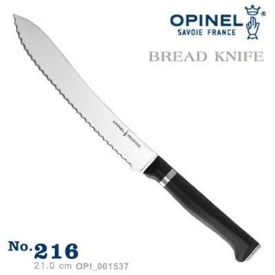 OPINEL Knives 法國多用途...
