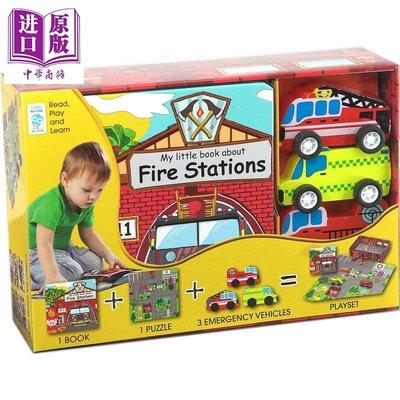 My Little Fire Station 立體拼接場景消防局 兒童場景立體益智游戲書 認知啟蒙親子互動 英文 3-6