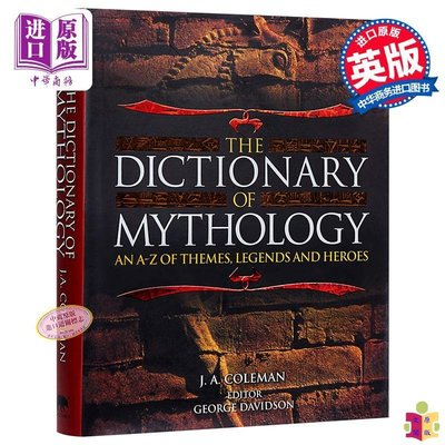 [文閲原版]The Dictionary Of Mythology 英文原版 神話詞集