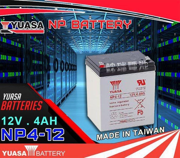 鋐瑞電池=湯淺電池 YUASA NP4-12 12V4AH 尺寸同 NPH5-12 WP5-12 GP1245