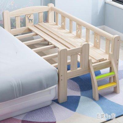 【全場免運】兒童床 實木兒童床男孩單人床女孩公主床邊床加寬小床帶拼接大床~逸居生活館