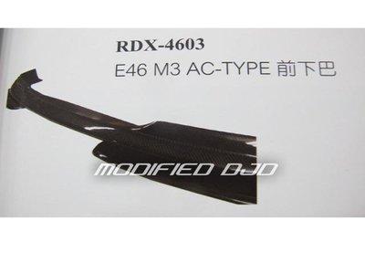 DJD 20041501  BMW E46 M3 AC版 CARBON 前下巴 (台製M3保桿專用){BMW俱樂部}