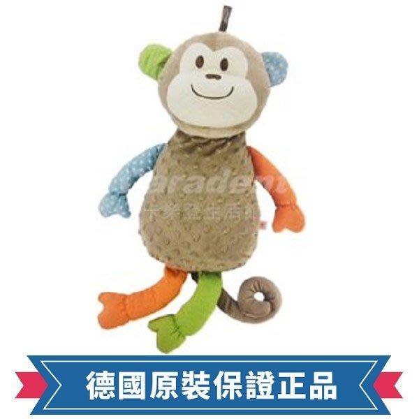 【卡樂登】2019年最新款 德國原裝 Fashy 微笑猴子拼布造型玩偶 注水式 熱水袋 0.8L #65207