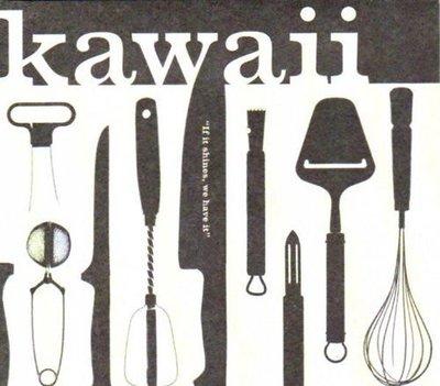 [狗肉貓]_Kawaii  _If It Shines, We Have It