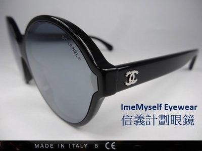 【信義計劃眼鏡】CHANEL 5387A 香奈兒 全新當季新款 太陽眼鏡 義大利製 膠框 大圓框 平面鏡面鏡片 水銀鍍膜