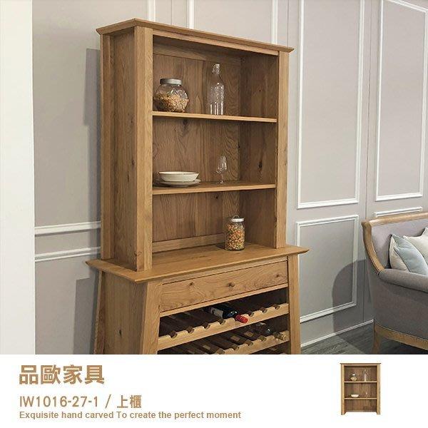 上座餐櫃 上座櫥櫃 托斯卡尼TUSCANY 英國BENTLEY DESIGN【IW1016-27-1】品歐家具