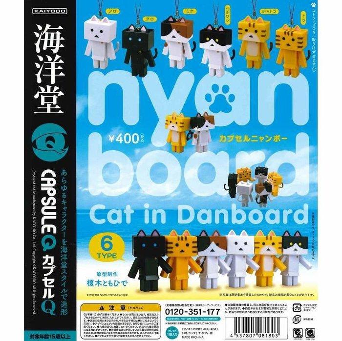 貓咪阿愣吊飾 海洋堂扭蛋6款全套 845元