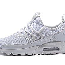 D-BOX NIKE AIR MAX 90 EZ 白色 全白 透氣網面 小氣墊 百搭跑步鞋 運動鞋