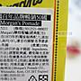 【Sunny Buy】◎現貨◎ 英國百年品牌 Morgans Pomade 摩根髮蠟 經典配方100g 小麥油