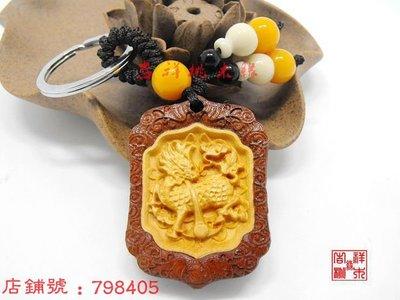 宏美飾品館~黃楊木麒麟獻瑞鑰匙扣掛件家居風水工藝飾品木雕汽車掛飾隨身平安