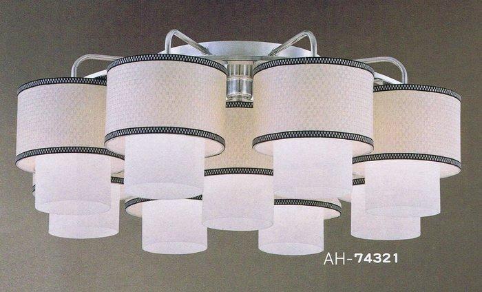 【昶玖照明LED】吸頂燈系列 E27 LED 居家臥室 書房玄關餐廳 鋼材鍍鉻 布罩 白玉玻璃 8燈 AH-74321
