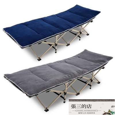 加固便攜 折疊床單人床辦公室午休床躺椅午睡床簡易陪護床行軍床 MKS【張三的店】