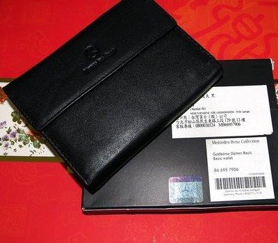 【全新】Mercedes-Benz 三折皮夾/小牛皮/原廠精品