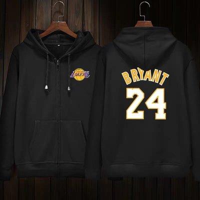 🏀黑曼巴Kobe Bryant科比純棉運動厚外套🏀NBA球衣湖人隊Adidas愛迪達棒球籃球風衣休閒薄夾克男女986