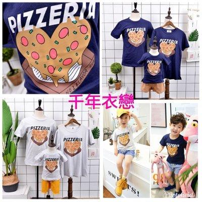 【千年衣戀】新品上市  pizzeria印花圓領短袖親子裝  情侶裝 2色可選 預購款