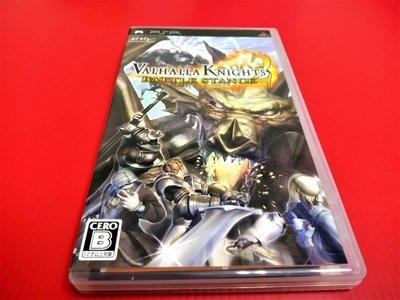 ㊣大和魂電玩㊣ PSP 英靈殿騎士 2 {日版}編號:N2---掌上型懷舊遊戲