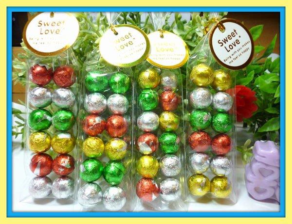 12顆圓珠巧克力+歡樂美滿棉花糖*22包=242元~運費另計!!