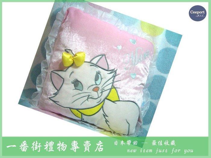 一番街☆日本帶回☆瑪莉貓粉紅抱枕