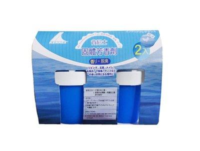 【B2百貨】 肯尼士固體芳香劑-海洋(2入) 4710343574262 【藍鳥百貨有限公司】
