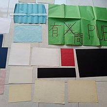二手閒置或用過的美術紙不同尺寸大小合售 雲彩紙 丹迪紙 裱板紙 水彩紙 西卡紙 粉色雲染描圖紙
