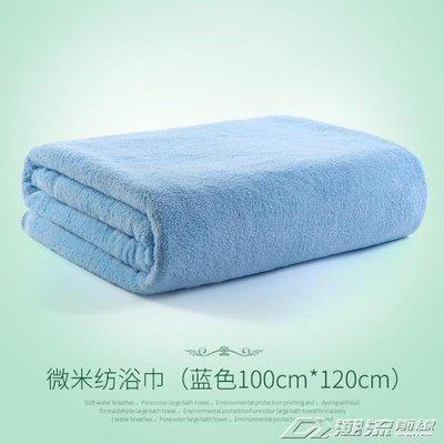 嬰兒浴巾新生兒寶寶洗澡巾比純棉紗布吸水超柔軟兒童大毛巾被