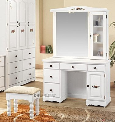 【DH】商品貨號CK-F325《艾蜜》四尺鏡檯椅組(圖一)備有3尺另計。樟木色/純白色。主要地區免運費