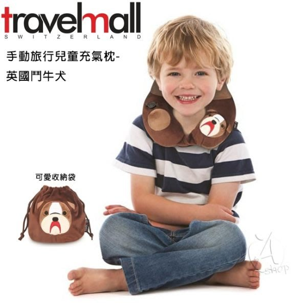 【A Shop傑創】 Travelmall mini 兒童手動旅行充氣枕-英國鬥牛犬