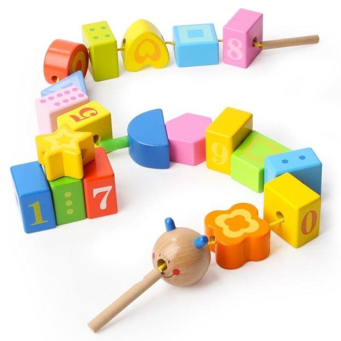 1-2-3歲女寶寶穿線積木兒童串串珠