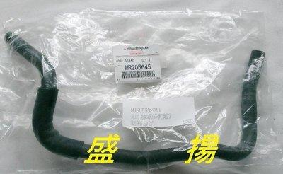 盛揚 日本正廠 MITSUBISHI 三菱 GALANT 2.0 98- 煞車AIR桶真空管 單向閥