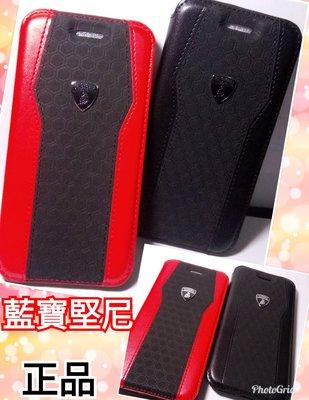 彰化手機館 iPhone7plus 手機皮套 藍寶堅尼 正版授權 保護套 手機套  iPhone8plus i7+
