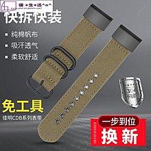限時優惠 《iserise》Garmin 佳明 Fenix5  手錶帶 帆布紋尼龍 Fenix5plus 替換腕帶 智能手錶帶