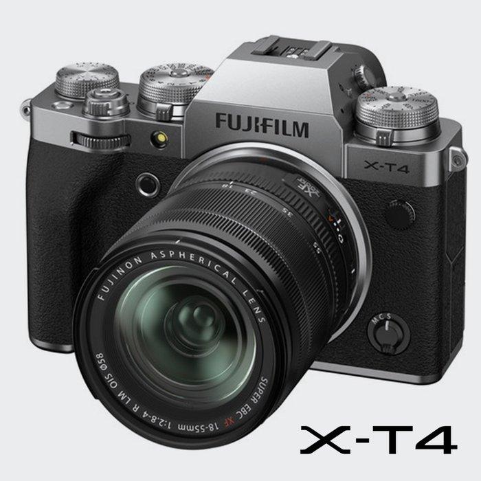 【中野】Fujifilm XT4 X-T4 +18-55 MM 單鏡組 XT4 微單眼 相機 公司貨 預定