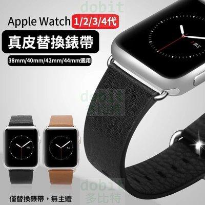 [多比特]Apple Watch 1 2 3 4 蘋果手錶 替換 牛皮 真皮錶帶 38mm 42mm 40m 44mm 桃園市