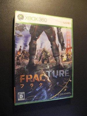 Fracture 破碎戰爭│XBOX 360│編號:G3