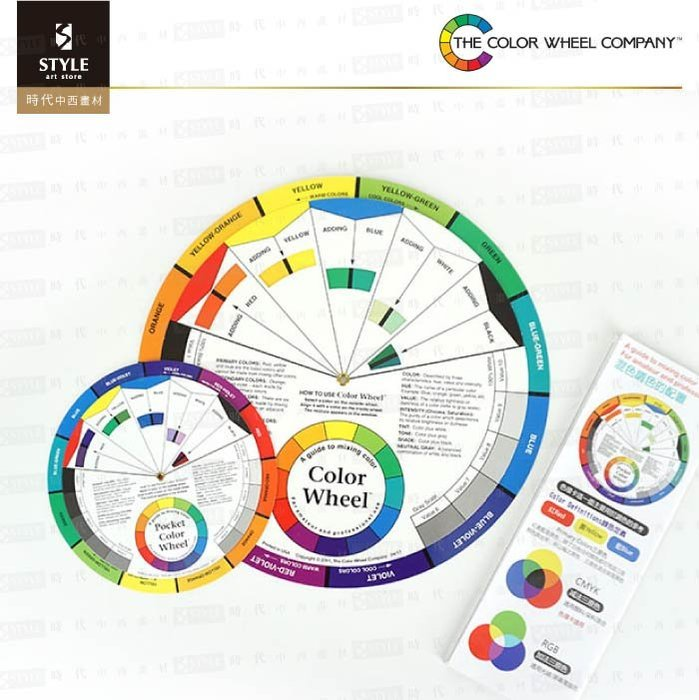 【時代中西畫材】美國COLOR WHEEL色相環(小13.2cm)設計/繪畫 調色、配色專用色相環