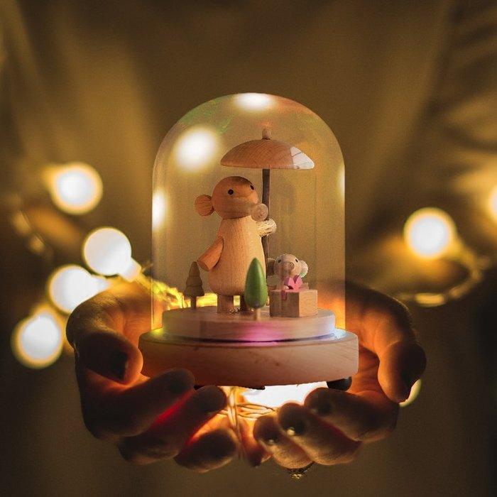〖洋碼頭〗七彩創意微景觀玻璃罩木質音樂盒天空之城旋轉音樂盒生日禮物擺件 tmj264