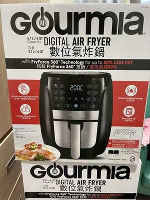 Gourmia 數位氣炸鍋 現貨🔥