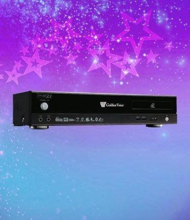 旗艦級金嗓2017最新CPX-900 Z1伴唱機支援4K螢幕內建WIFI超實用奇宏音響備有門市最有保障歡迎來店試聽試唱