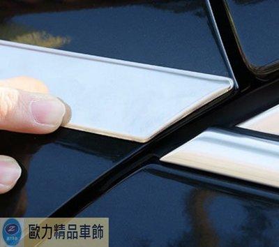 ~歐力車飾~寶馬 BMW 5系 F10 車身裝飾條 F10 葉子板裝飾 F10 車身裝飾亮條 F10 不鏽鋼裝飾亮條