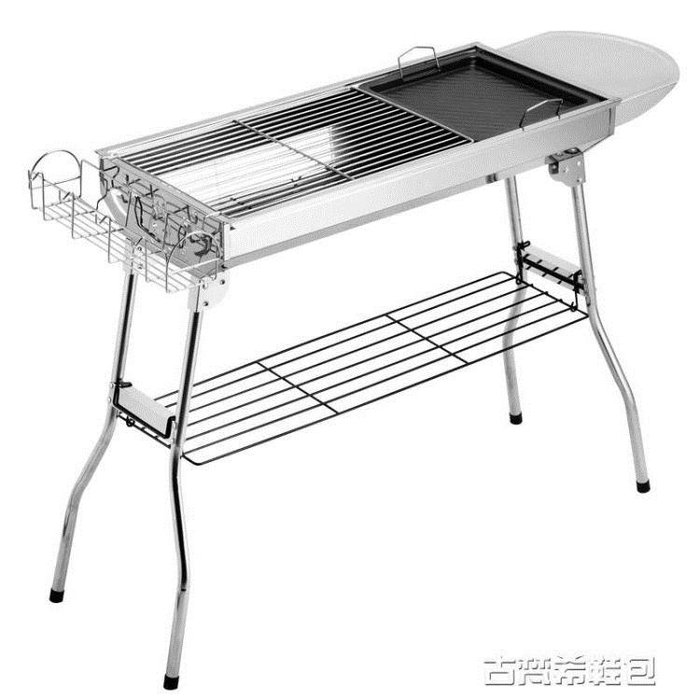戶外不銹鋼燒烤架5人以上家用木炭燒烤爐野外碳燒烤工具全套 DF