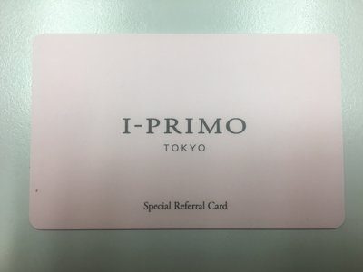 I-PRIMO 15% Special Referral Card