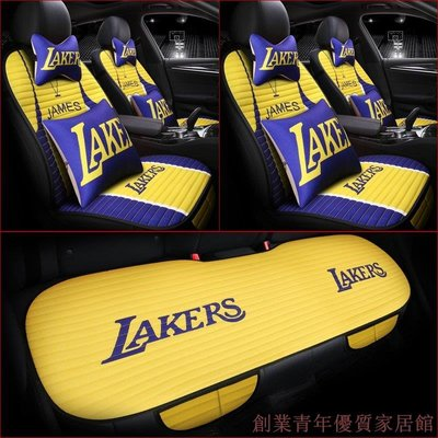 創業青年優質家居館 NBA球迷汽車坐墊座椅套喬丹湖人科比詹姆斯四季勇士庫里哈登歐文   6