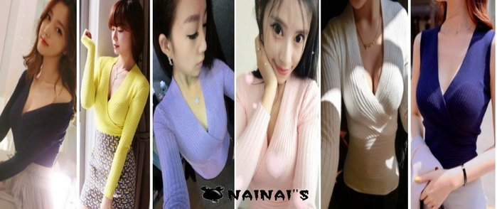 【NAINAIS】A 0248 韓版 夜店跑趴 糖果色V領爆乳低胸收腹緊身羅紋針織衫上衣T 長短2款16色 預